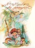 PIM.hu - Könyvborítók (galéria)