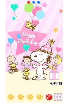 HAPPY BIRTHDAY SNOOPY! Happy Birthday Snoopy Images, Peanuts Happy Birthday, Free Happy Birthday Cards, Cute Birthday Wishes, Cute Happy Birthday, Happy Birthday Celebration, Happy Birthday Messages, Happy Birthday Greetings, Birthday Cartoon