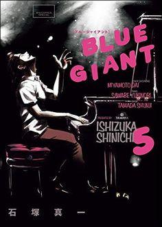 BLUE GIANT 5 ビッグコミックススペシャル)