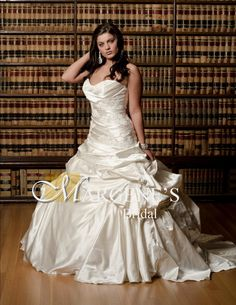 Rivka Strapless Wedding Dress :: Margene's Bridal