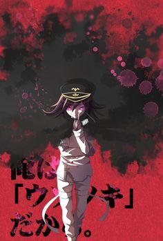 New Danganronpa V3, Danganronpa Characters, Rantaro Amami, Ouma Kokichi, Nagito Komaeda, Gremlins, Manga, Fangirl, King Horse