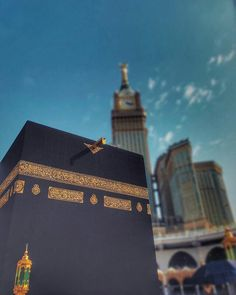 Al haramin house of Allah in soudia Arabia Mecca Wallpaper, Islamic Quotes Wallpaper, Dark Wallpaper, Photo Wallpaper, Islamic Images, Islamic Pictures, Mecca Sharif, Masjid Haram, Medina Mosque
