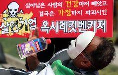 """""""서울대, 옥시 돈 받고 가습기살균제 청부실험"""" 의혹"""