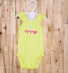 Family name sign custom hebrew and english door sign jewish home personalized onesie hebrew name with glitter crown for girls jewish baby gift mazel tov negle Images