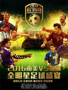 Carnaval do Ronaldinho: craque define participação em amistosos na China…