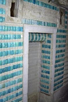 South tomb of Saqqara