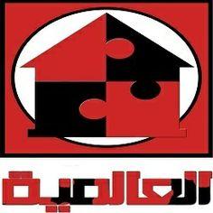 http://www.scoop.it/t/alaamiah/p/4011770965/2013/11/28/-