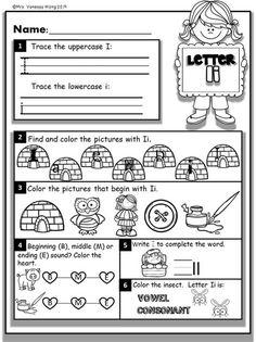 Pin By Maria Garcia On Vocales   Alphabet Activities 1st Grade Worksheets, Kindergarten Math Worksheets, Kindergarten Classroom, Emotions Preschool, Preschool Writing, Learning Letters, Alphabet Activities, Handwriting Practice Paper, Teaching Multiplication