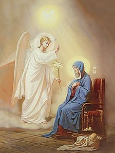 The Annunciation, $4.00, Catalog of St. Elisabeth Convent #icon #MotherofGod #Blessed #VirginMary #CatalogOfGoodDeed #christianity #orthodoxy #church #Mary
