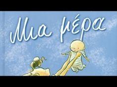 Mothers Day Crafts, Preschool Activities, Babies, Garden, Books, Youtube, Babys, Garten, Libros