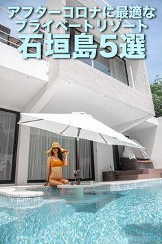 Okinawa, Places To Go, Ocean, Outdoor Decor, Travel, Happy, Viajes, The Ocean, Destinations