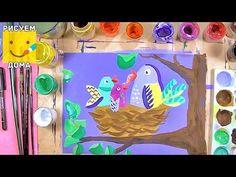 Как нарисовать птиц в гнезде - урок рисования для детей от 4 лет, рисуем дома поэтапно - YouTube