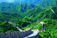 An Overview of China for Travelers China is often left out of discussions of early civilization which is a mistake since it was one of the first. If you are taking a trip to China, here is some background information your should know. Great Wall Of China, China Wall, Ronald Reagan, World Heritage Sites, Solo Travel, Barack Obama, Continents, Travel Destinations, Beautiful Places