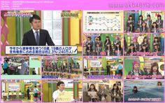 バラエティ番組160428 NMBとまなぶくん #152.mp4   ALFAFILE160428.NMB.Manabu.#152.rar ALFAFILE Note : AKB48MA.com Please Update Bookmark our Pemanent Site of AKB劇場 ! Thanks. HOW TO APPRECIATE ? ほんの少し笑顔 ! If You Like Then Share Us on Facebook Google Plus Twitter ! Recomended for High Speed Download Buy a Premium Through Our Links ! Keep Visiting Sharing all JAPANESE MEDIA ! Again Thanks For Visiting . Have a Nice DAY ! i Just Say To You 人生を楽しみます !  2016 720P NMB48 NMBとまなぶくん TV-Variety