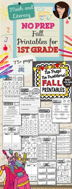 1st Grade NO PREP Fall Printables