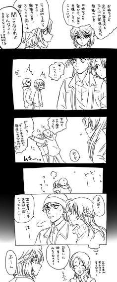 Pourquoi je sais pas lire le japonais  :'(