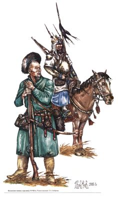 Kazakh warriors, middle of the 18th century