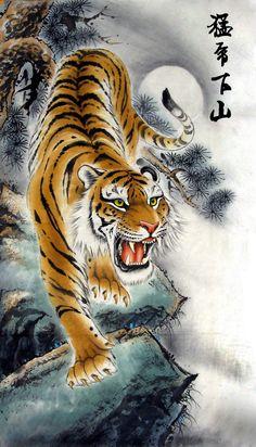 Koi Dragon Tattoo, Tiger Tattoo Design, Illusion Paintings, Irezumi Tattoos, Oriental, Tiger Art, Fantasy Pictures, Cool Art Drawings, Traditional Tattoo