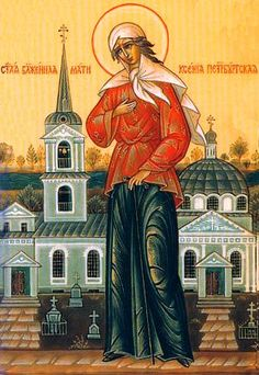 St Xenia of St Petersburg icon Occult Art, Orthodox Icons, Religious Art, Mystic, Saints, Religion, Statue, Painting, Blessed