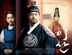 """Poster for """"Yi San"""" with brilliant actor Lee Seo-Jin.  One of my very favorite dramas."""