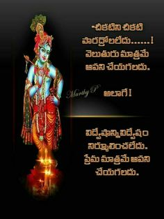 Motivational Quotes For Life, Life Quotes, Inspirational Quotes, Geeta Quotes, Lord Vishnu Wallpapers, Hindu Dharma, Krishna Quotes, Lesson Quotes, Bhagavad Gita