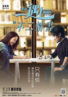 北京遇上西雅圖之不二情書 Book of Love 2016/China/薛曉路XIAO LU XUE