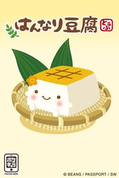 I'm a grown woman rather enamored with the cuteness of Hannari Tofu