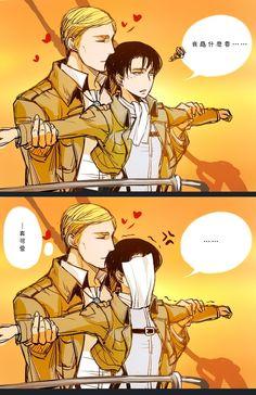 SNK x Titanic. can't ship them im a hardcore ERERI shipper but haha the romantic moment ruined