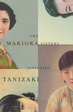 The Makioka Sisters by Junichiro Tanizaki. Cover design by John Gall, for Vintage Books. This cover won the AIGA Award for the top 10 cover designs of the year. I'm not usually a fan of partial Asian faces for Asian-themed books, as it is so often overdone, but Gall's turning the images this way and that completely changes the dynamic of the image, and says something interesting about their interrelationships.