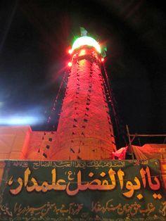 minaret mosque jame kashan تاریخ 466 هجری قمری  مناره قدیمی مسجد جامع کاشان