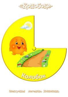 Montessori, Winnie The Pooh, Pikachu, Disney Characters, Fictional Characters, Winnie The Pooh Ears, Fantasy Characters, Pooh Bear
