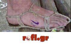 Αυτοσχέδια Nike Shoes