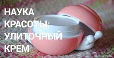 Корейский улиточный крем для лица: узнай секрет красивой и здоровой кожи!