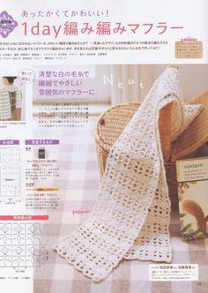 Journal of ručné práce: čas Bavlna №11 2009 - krajčírka, výšivky - CREATIVE RUKY - Vydavateľ - čiara života
