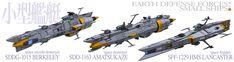 EDF SDDG-1015 Berkeley / EDF SDD-1163 Amatsukaze / EDF SFF-1229 HMS Lancaster