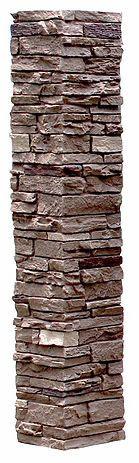 SlateStone Brunswick Brown Column