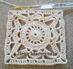 Wonderful DIY Crochet Granny Square Lace Blanket | WonderfulDIY.com