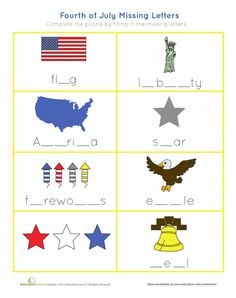 Worksheets: 4th of July Spelling