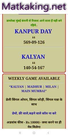 Satta Matka: Kalyan Panel Chart 1980 1981 | satta matka