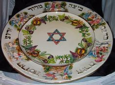 "Capodimonte 14.75"" Seder Plate porcelain Jewish Hebrew Star of David Passover | eBay"