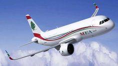 #حجز_رحلات_جوية رخيصة من #طيران_الشرق_الأوسط