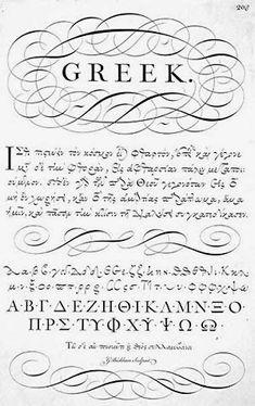 Images gallery of greek handwriting Handwriting Alphabet, Handwriting Styles, Cursive, Bullet Journal Books, Book Journal, Greek Font, Ancient Alphabets, Greek Alphabet, Beautiful Handwriting
