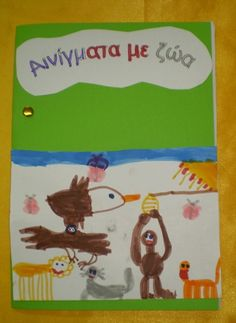 5nipkalam.blogspot.com Με αφοφμη το προγραμμα  του σχολειου μας με τους Μυθους του Αισωπου,φτιαξαμε τα βιβλια των αινιγματων με τα ζωα που συναντησαμε στους μυθους!