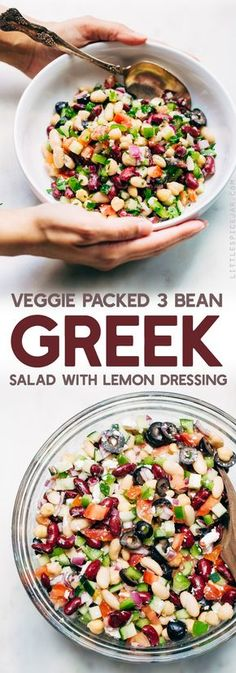 Veggie-Packed Three Bean Greek Salad - A three bean salad meets a chopped greek salad. This salad takes 15 minutes to make and is a nice change to the usual ones we enjoy in the summer! #threebeansalad #choppedgreeksalad #greeksalad #3beansalad #salad | Littlespicejar.com