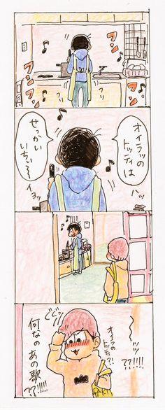 【漫画】『単純カラ松ワールド』(材木松)