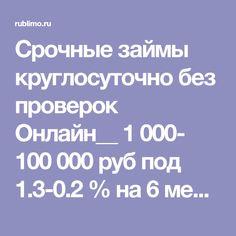 Банк официальный сайт кредит волгоград