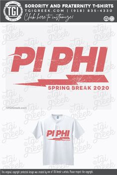 Pi Beta Phi shirts by TGI Greek! sorority apparel, sorority shirts, custom shirts, custom sorority shirts, custom fraternity apparel, custom tees, fraternity shirts, spring break, lightning bolt #tgigreek Sorority Banner, Sorority Bid Day, Sorority Outfits, Sorority Gifts, Sorority Recruitment, Fraternity Shirts, Sorority And Fraternity, Greek Shirts, Pi Beta Phi