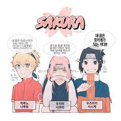 This just hurts me because Naruto isn't Naruto. He can't be useless. He can't not be rambunctious. He can't not be Naruto. Naruto And Sasuke, Naruko Uzumaki, Naruto Fan Art, Naruto Cute, Naruto Funny, Sakura And Sasuke, Naruto Shippuden Anime, Anime Naruto, Sasunaru
