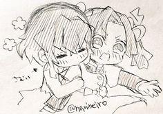 Demon Hunter, Demon Slayer, Ship Art, Yukata, Anime Ships, Art Sketches, Cute Couples, Chibi, Concept Art