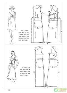 服装裁剪实用手册-上装篇